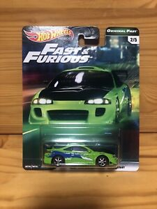 1995 Mitsubishi Eclipse Green Hot Wheels 1:64 Fast & Furious Premium Real Riders