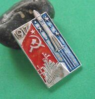 USSR Vintage Soviet Russian Original pin badge Space Rocket Astronaut