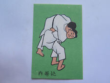 MARTIAL ARTS MATCHES MATCH BOX LABEL c1950s NORMAL SIZE MADE in JAPAN No 7