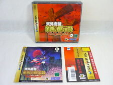 Sega Saturn FAR EAST OF EDEN IV 4 Apocalypse with SPINE CARD * Japan Game ss