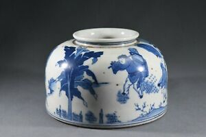 Chinese Collection Blue and White Character Porcelain Pot