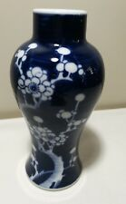 Chinese blue and white  porcelain Vase H19cm