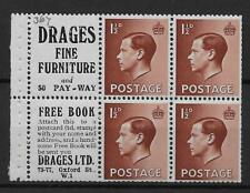 Great Britain - Edward Viii Booklet Panes: 1936 1½d block of - 10951