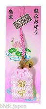お守り OMAMORI Amulette japonaise porte bonheur - Love