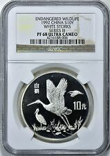 China 1992 S10Y Silver Endangered Life Series III - White Storks NGC Proof-68 UC