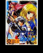 Elemental Arts Chinese Language SRPG RPG Role Playing Game PC CD Windows 95/98
