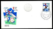Dutch Antilles - 1960 Labour Day -  Mi. 109 clean FDC (E15)