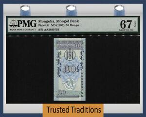 TT PK 51 ND (1993) MONGOLIA MONGOL BANK 50 MONGO PMG 67 EPQ SUPERB GEM UNC!