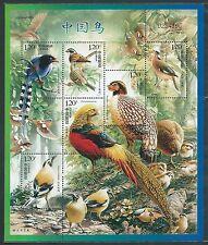 China 2008-4 Birds of China Stamp Full S/S 中國鳥