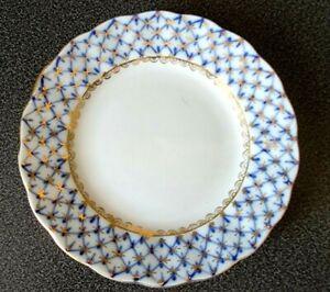 """AUTHENTIC LFZ Lomonosov Imperial Porcelain Russian Cobalt net Plate Saucer 6"""""""