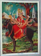 Vintage Print MELDI MATA L N Sharma 10in x 14in