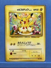 _'s Pikachu Happy birthday Pokemon card Promo No.025 Japanese Rare Near Mint F/S