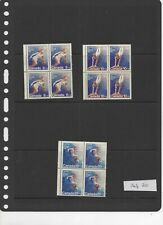 Canada 1976 Olympics set 9th issue blocks of 4 MNH postage stamps ref 20
