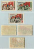 Russia USSR, 1950 SC 1488-1490 MNH. rt4612