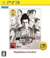 PS3 Ryu ga Gotoku Kenzan! Yakuza The Best ver. import from Japan NEW!!
