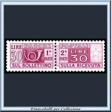 1956 Italia Repubblica L 30 Pacchi Postali Stelle 87 **