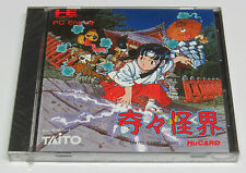 Kiki Kai Kai Ninja Ki Ki Kaikai Ninja PC Engine HuCard Duo-RX * Brand New Sealed