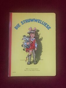 DIE STRUWWELLIESE von Cilly Schmitt - Teichmann / Pappbilderbuch groß und rar