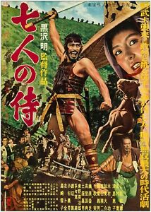 Seven Samurai Classic Movie Large Poster Art Print Maxi A0 A1 A2 A3