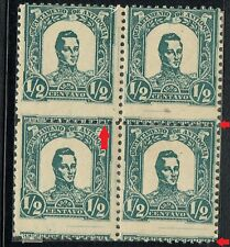 1899 COLOMBIA PERF. ERROR EFO ESTADO ANTIOQUIA SC 117, BOB STAMP BLOCK 4