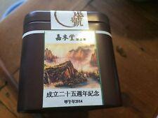 2014 Chen Yuan Hao 25th Year of Establishment Puerh Puer Pu-er TeaSample(RAW)80g