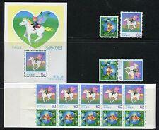 GIAPPONE JAPAN 1991 LETTER WRITING DAY/NATURE/FLOWERS/BIRDS/HORSE set+ booklet