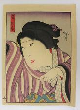 Beauty Osaka school Japanese original woodblock print Hirosada rare