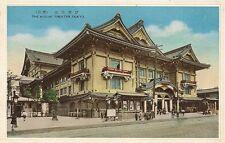 CARTE POSTALE ASIE JAPON JAPAN THE KABUKI THEATER TOKYO