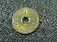 JAPAN    5  Yen   1974   ( 49 )   HIROHITO  -  SHOWA