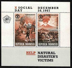 Indonesia 1967 National Disaster Fund Surtaxed Minisheet - MNH