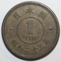 Japanese 1 Yen Coin 1948 (Showa 23) Y# 70 Japan One Emperor Hirohito 昭和二十三年