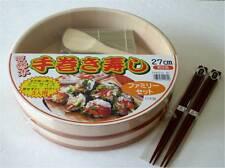Sushi Making Set Oke Wooden Hangiri Rice Paddle Bamboo Rolling Mat, Chopsticks