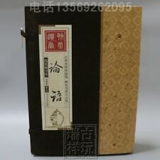 China hand drawn album, thread bound book Ancient books of Analects of literary