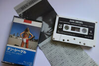 DAN SIEGEL - SELF TITLED - JAZZ RARE JAPAN ELEKTRA Original Tape Cassette Ex