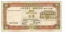 MACAU Banco Nacional Ultramarino 10 Patacas VF Banknote (1991) P-65 AF Prefix
