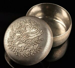 Japan antique solid silver Repousse Box signed by Kinmido outer box