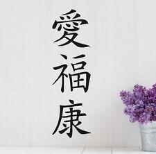 3 chinesische Schriftzeichen - Glück/Liebe/Gesundheit - Wandaufkleber WandTattoo