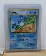 Marill Japanese Reverse Holo Shiny Pokemon TCG Card Southern Islands Light Play