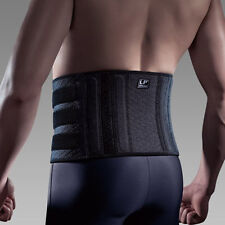 LP Extreme Back Pain Support Double Pull Muscle Strain Lumbar Brace With Stays