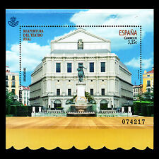 Spain 2017 - Reopening of the Royal Theater Architecture - MNH
