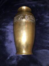 """Egyptian Hieroglyphs Etched Design Solid Brass Vase / Urn 7 1/2"""""""