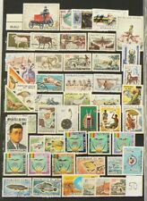 Mali Lot of 50 Cancelled & Mint Stamps #6966