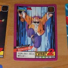 DRAGON BALL Z GT DBZ SUPER BATTLE POWER LEVEL PART 2 CARD CARTE 54 JAPAN 1992 **