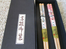 High Grade Quality Wood Chopstick Wedding Gift Set JAPAN Washi Floral Paper Pink
