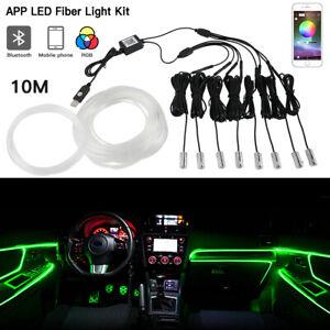 10M RGB LED Car Interior Fiber Optic Strip Light Neon Atmosphere APP Control Kit