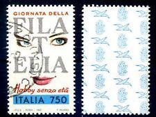 ITALIA 1992  -  singolo da Libretto Giornata Filatelia usato