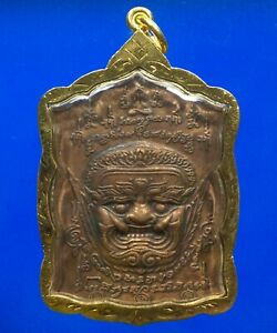 Thai Amulet OLD AMULET LP KARHONG VERY RARE FROM SIAM