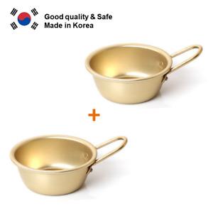 2PC) Korean Rice Wine Makgeolli Beer Aluminum Bowl Cup Food bowl camping Golden