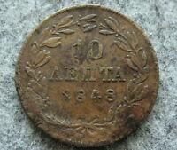 GREECE KINGDOM OTHON 1851 10 LEPTA, COPPER