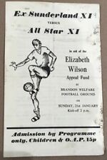 More details for ex sunderland xl v all star xl with four signatures on back